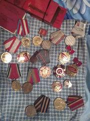 ордена и медали с документами