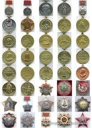 Ордена,  медали,  знаки