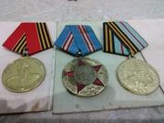 Медали, значки, юбилейные, памятные